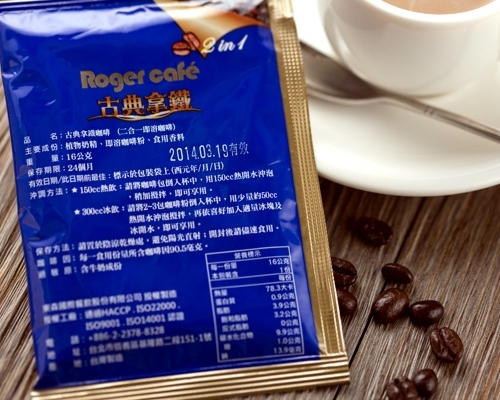 Roger Cafe 古典拿鐵禮盒: 單層
